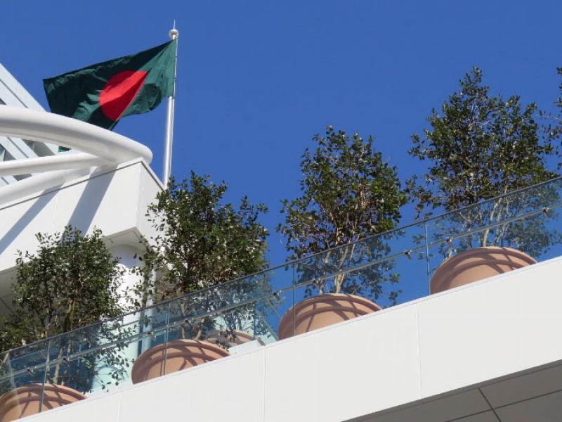 バングラデシュ 大使 館